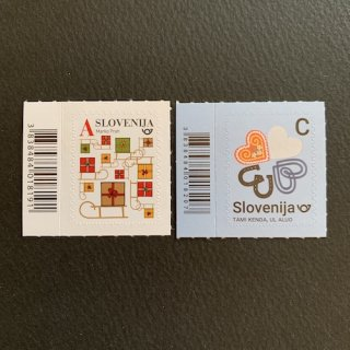 スロベニアの切手・新年・2020(2)セルフ糊