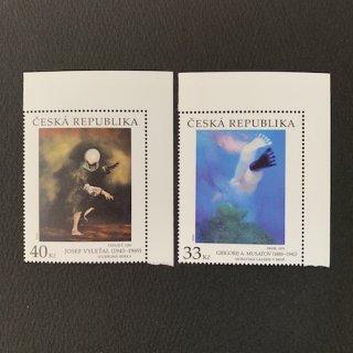 チェコの切手・美術2次・2020(2)