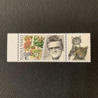 スロバキアの切手・切手の日・2020