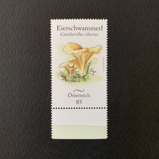 オーストリアの切手・きのこ・2020
