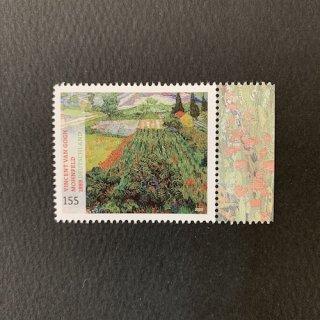ドイツの切手・美術館の収蔵品・ゴッホ・2020