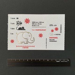 オーストリアの切手・新型コロナウイルス・付加金付・2020(セルフ糊)