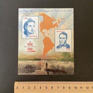 モナコの切手・モナコフィル・小型シート・2017