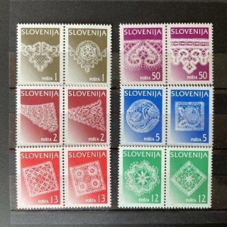 スロベニアの切手・レース(12)