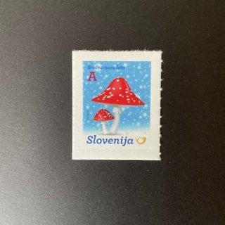 スロベニアの切手・新年・キノコ・2014(セルフ糊)