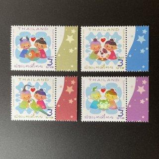タイの切手・子どもの日・2020(4)
