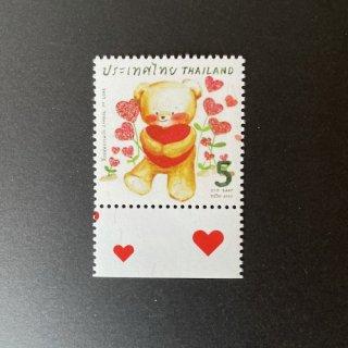 タイの切手・ラブ切手・2020