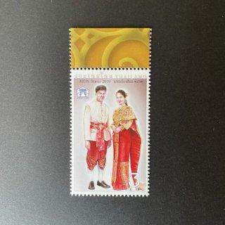 タイの切手・民族衣装・2019