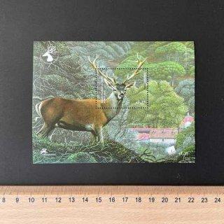 ポルトガルの切手・国立公園の動物・小型シート・2007