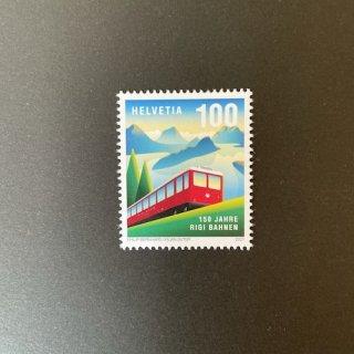 スイスの切手・リギ鉄道・2021
