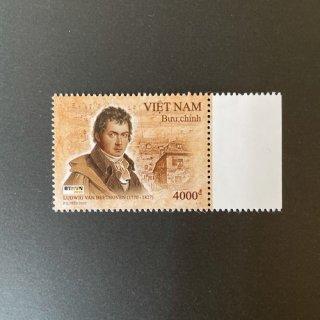 ベトナムの切手・ベートーベン誕生250年・2020
