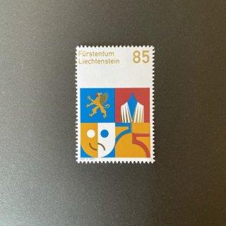 リヒテンシュタインの切手・バルザースのオペレッタ75年・2021