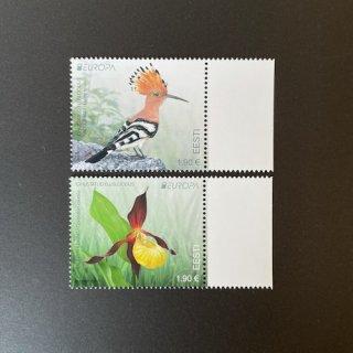 エストニアの切手・ヨーロッパ・絶滅危惧種・2021(2)