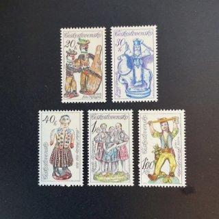 チェコスロバキアの切手・陶器の人形・1978(5)