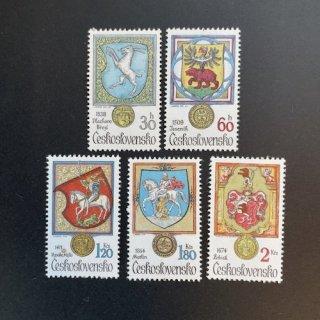 チェコスロバキアの切手・紋章・1979(5)