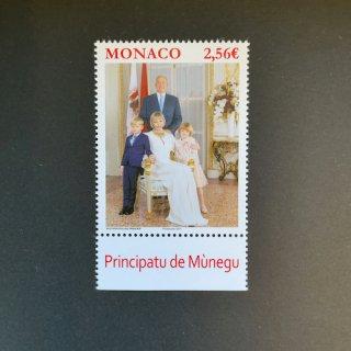 モナコの切手・ロイヤルファミリー・2021