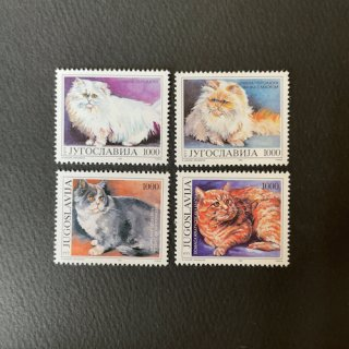 ユーゴスラビアの切手・ネコ・1992(4)