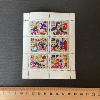 東ドイツの切手・長ぐつをはいた猫・小型シート・B品
