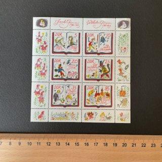 東ドイツの切手・グリム童話・小型シート・1985