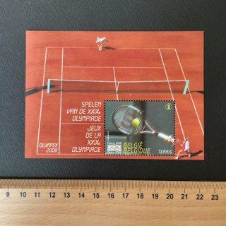 ベルギーの切手・北京オリンピック・小型シート・2008