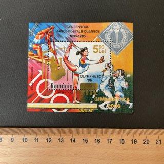 ルーマニアの切手・体操・小型シート・2006