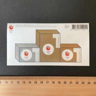 オランダの切手・リオオリンピック・小型シート・2016