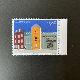 ルクセンブルクの切手・市立歴史博物館25年・2021
