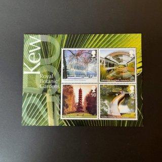 イギリスの切手・キューガーデン・小型シート・2009
