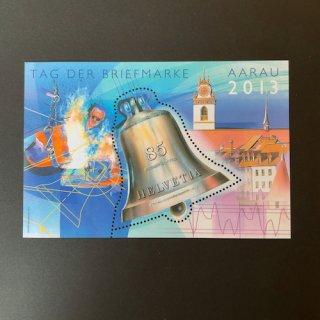 スイスの切手・アーラウ・小型シート2013