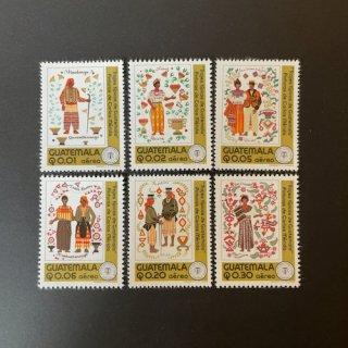 グアテマラの切手・民族衣装・1978(6)