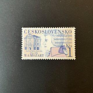 チェコの切手・モーツアルト・1991