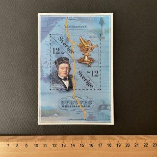 スウェーデンの切手・シュトルーヴェの測地弧・小型シート・2011