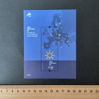 ポルトガルの切手・EU理事会議長国・小型シート・2021