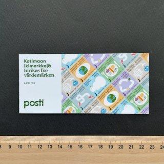 フィンランドの切手・エブリデイ グリーン アクツ切手帳・2021(セルフのり)