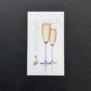 フィンランドの切手・お祝い・シャンパン・2021(セリフのり)