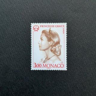 モナコの切手・ヨーロッパ・著名な女性・1996