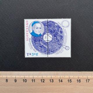 スロバキアの切手・天文学者(タブ付き)2020