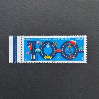 フランスの切手・道路交通法100年・2021