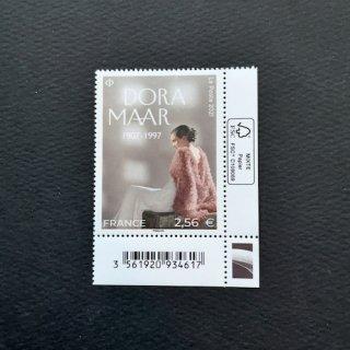 フランスの切手・美術切手・ドラ・マール・2021