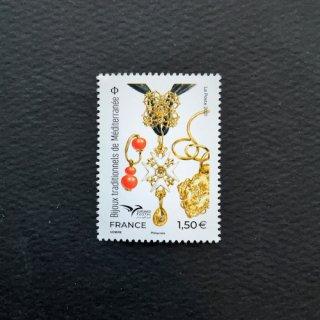 フランスの切手・地中海郵便連合・2021