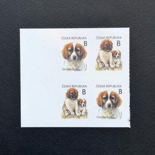 チェコの切手・ボヘミアンマウントドッグ・2021(4)セルフのり