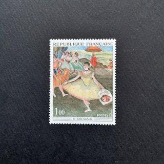 フランス・美術切手・ドガ・花を持った踊り子・1970