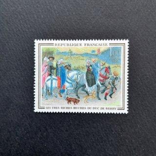 フランス・美術切手・細密画ベリイ公爵・1965