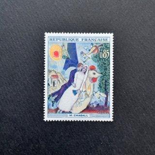 フランス・美術切手・シャガール・エッフェル塔の花嫁・1963