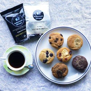 米粉マフィン×6 / コーヒー豆100g×2 (お家でマフィン×コーヒーセット)