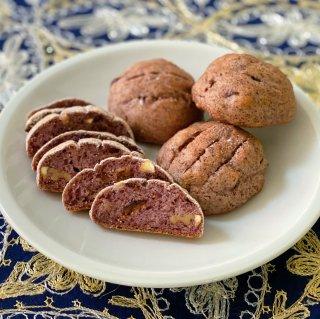グルテンフリー米粉パン 富山県産黒米丸パン ナッツ&ドライフルーツ