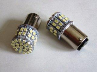 50SMD LED ダブル球 ホワイト 6000K テール・ストップランプ 高輝度 省電力型