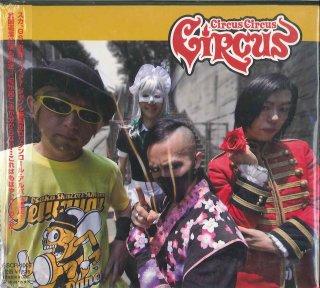 『Circus Circus Circus』