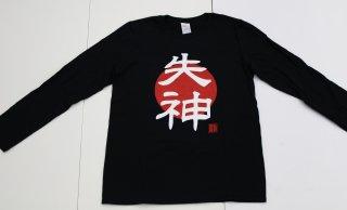 Tシャツ(ロング)