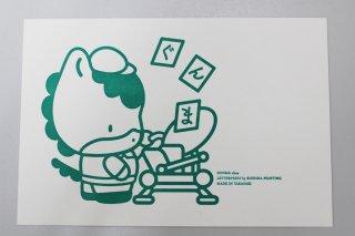 ぐんまちゃん活版ポストカード(テキン)